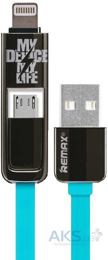 Кабель USB REMAX Transformer Kingkong Cable Lightning+microUSB Blue