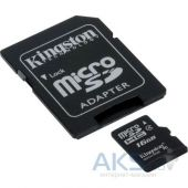 Вид 2 - Карта памяти Kingston 16GB MicroSDHC Class 4 + SD Adapter (SDC4/16GB)