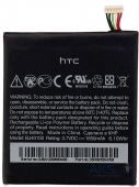 Аккумулятор HTC One S Z520e / BJ40100 (1650 mAh) Original
