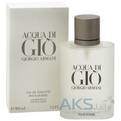 Acqua di Gio pour homme Туалетная вода 100 ml - купити в Україні 2168d49173af6