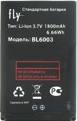 Аккумулятор Fly DS169 / BL6003 (1800 mAh) Original
