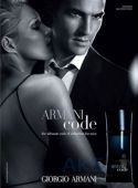 Giorgio Armani Code Pour Homme Набор EDT 50 мл + B/S 75 мл + A/B 75 мл