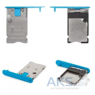 Держатель SIM-карты Nokia Lumia 900 Blue
