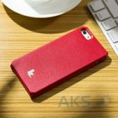 Вид 9 - Чехол JisonCase Fashion Wallet Case for iPhone 5/5S Red (JS-IP5-01H30)