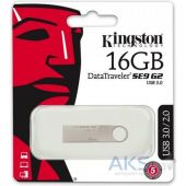 Вид 2 - Флешка Kingston DTSE9 G2 16GB USB 3.0 (DTSE9G2/16GB) Metal Silver