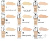 Вид 2 - Тональный крем L'OREAL Alliance Perfect №N3 creamy beige