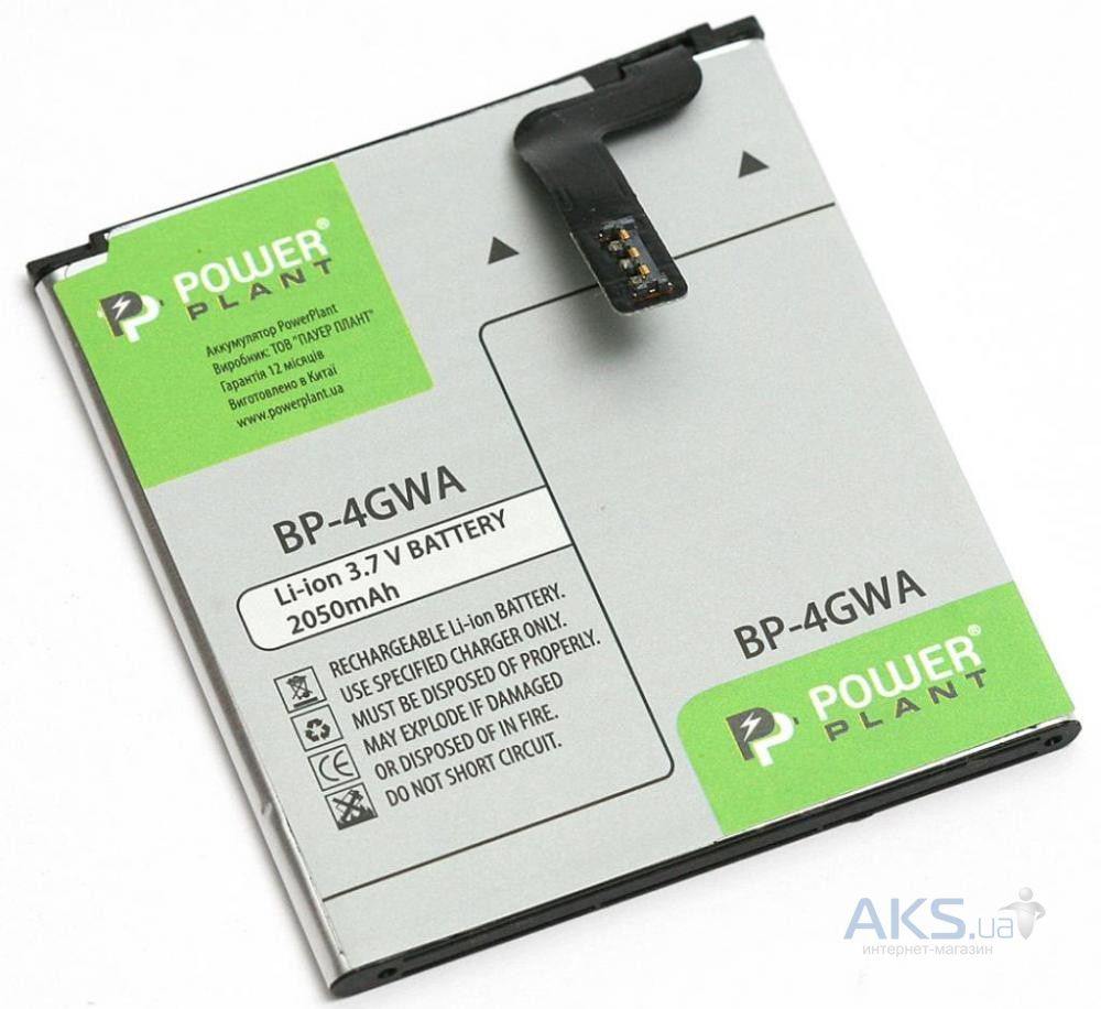 Аккумулятор Nokia Lumia 625 / BP-4GWA / DV00DV6317 (2050 mAh) PowerPlant