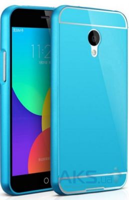 Чехол MSVII Metal Series Meizu M2, M2 Mini Blue