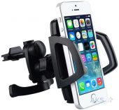 Держатель Baseus PREMIUM Wind Car Mount Black