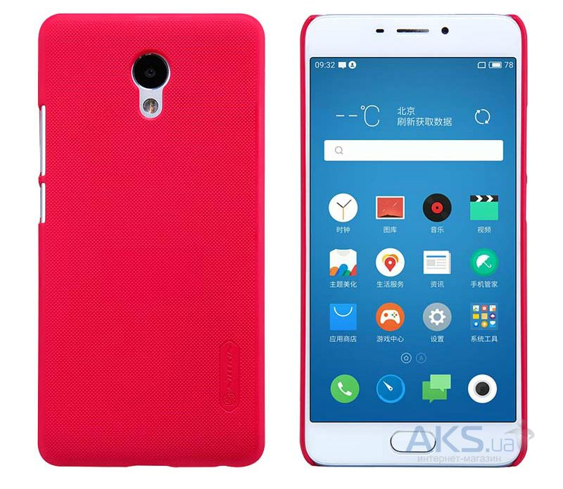 Вид 2 - Чехол Nillkin Super Frosted Shield Meizu M5 Note Red
