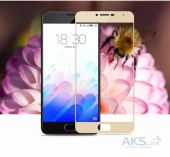 Вид 2 - Защитное стекло Tempered Glass 3D Full Cover Meizu M3, M3 Mini, M3s Gold