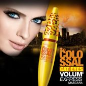 Вид 2 - Тушь для ресниц Maybelline Cat Eyes the Colossal Volum Express 9 мл