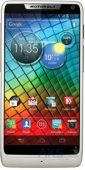 Дисплей (экраны) для телефона Motorola RAZR i XT890 + Touchscreen with frame Original White