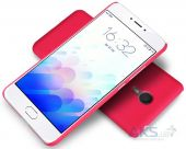 Вид 3 - Чехол Nillkin Super Frosted Shield Meizu M3 Note Red