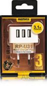 Зарядное устройство Remax Moon Triple USB Home Charger 1A/1A/2.1A White (RP-U31)