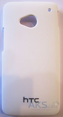 Чехол Plastic cover case for One M7 White