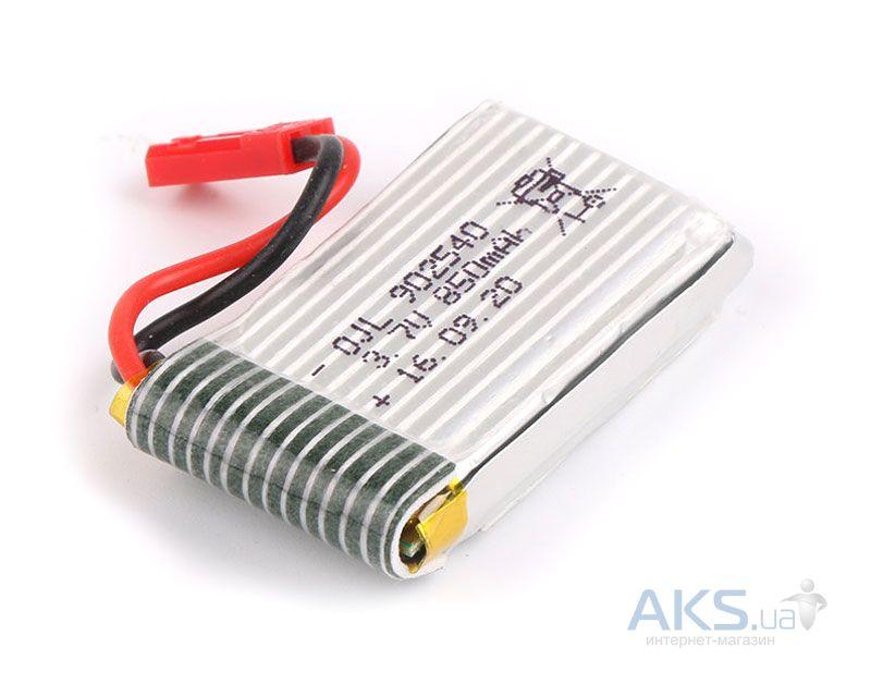 Аккумуляторы для квадрокоптера syma x54hw квадрокоптер dji phantom 1 продам