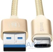 Кабель USB Baseus Type C Charging Data Sync Cable for Macbook (1M) Gold