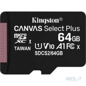 Карта памяти Kingston microSDXC 64GB Canvas Select Plus Class 10 UHS-I U1 V10 A1 (SDCS2/64GBSP)