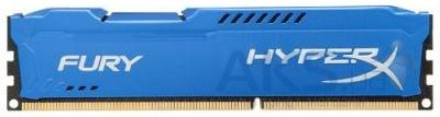 Оперативная память Kingston DDR3 8Gb 1866 MHz HyperX Fury Blu (HX318C10F/8)