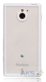Чехол Yoobao 2 in 1 Protect case for Sony Xperia Sola MT27i White (PCSONYMT27I-WT)