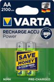 Аккумулятор Varta AA (R6) Rechargeable Accu Power (2100mAh) Ni-MH 2шт (56706101402)