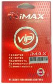 Аккумулятор Samsung S5830 Galaxy Ace / EB494358VU (1400 mAh) iMax Power