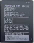 Аккумулятор Lenovo S930 IdeaPhone / BL217 (3000 mAh)