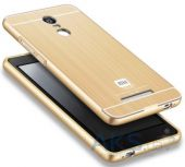 Чехол MSVII Metal Series Xiaomi Redmi Note 3, Redmi Note 3 Pro Gold