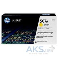 Картридж HP 507A для CLJ Enterprise 500 Color M551 (CE402A) yellow