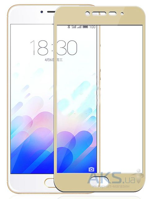 Защитное стекло Tempered Glass 3D Full Cover Meizu M3, M3 Mini, M3s Gold