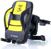 Держатель Remax RM-C03 Black / Yellow