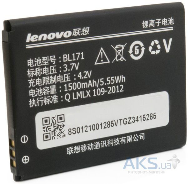 Аккумулятор Lenovo A368 IdeaPhone (1500 mAh) Original