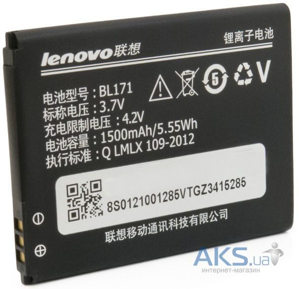 Вид 2 - Аккумулятор Lenovo A368 IdeaPhone (1500 mAh) Original