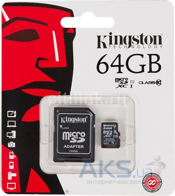 Вид 2 - Карта памяти Kingston 64GB microSDXC class 10 UHS-1 + SD Adapter (SDCX10/64GB)