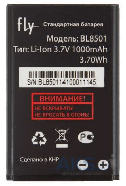 Аккумулятор Fly OD2 / BL8501 (1000 mAh) Original