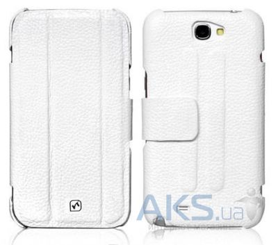 Чехол Hoco Classic leather case for Samsung N7100 Galaxy Note II White (HS-S014)