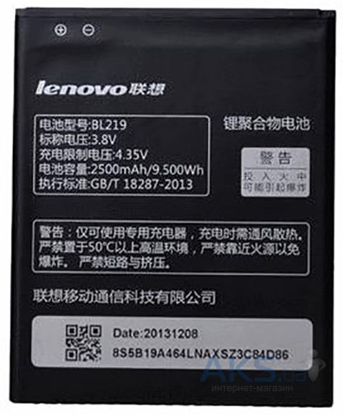 Аккумулятор Lenovo A880 IdeaPhone / BL219 (2500 mAh)