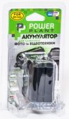 Вид 3 - Аккумулятор PowerPlant BN-V428 3600mAh (DV00DV1086) PowerPlant