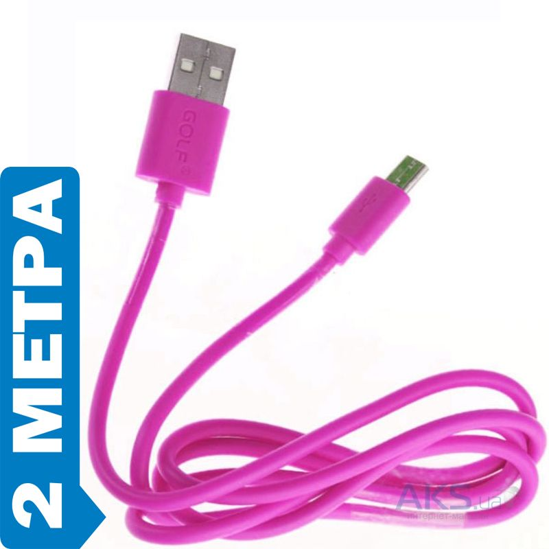 Кабель USB GOLF Lonsmax micro USB Cable 2 м. Pink (GC-01m)