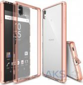 Чехол Ringke Fusion Sony Xperia Z5 Dual Premium Rose Gold (820170)