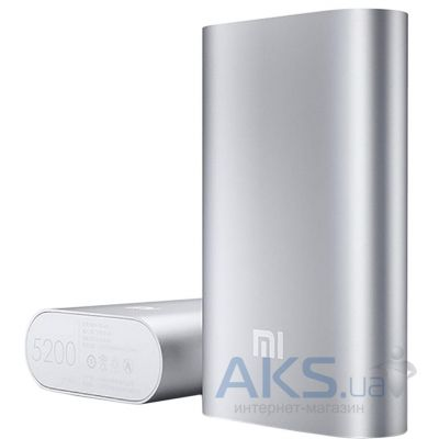 Внешний аккумулятор power bank My Mega Power Bank 5200mAh Silver