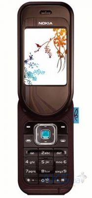 Корпус Nokia 7370 Coffee