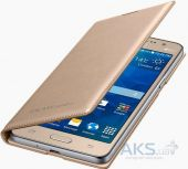 Вид 3 - Чехол Samsung Flip Wallet Cover G530 Galaxy Grand Prime Gold (EF-WG530BFEGRU)