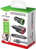 Вид 2 - Зарядное устройство E-Power USB Home + Car Charger (2,1A) + miniUSB/microUSB/Lightning cable Black (EP822CHS)