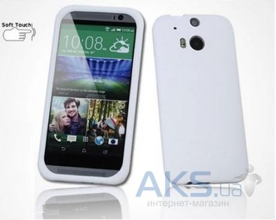 Чехол Celebrity TPU cover case for HTC One M8 White