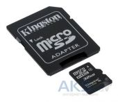 Карта памяти Kingston 32GB MicroSDHC Class 4 + SD Adapter (SDC4/32GB)