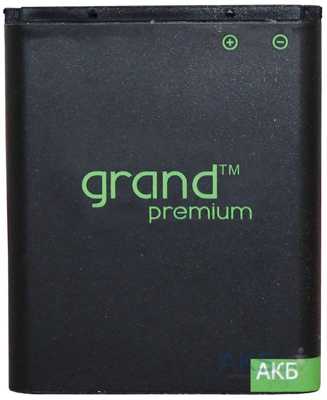 Аккумулятор Nokia BP-6MT (1050 mAh) Grand Premium