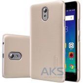 Чехол Nillkin Super Frosted Shield Lenovo Vibe P1m Gold