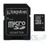 Вид 1 - Карта памяти Kingston 16GB MicroSDHC Class 4 + SD Adapter (SDC4/16GB)